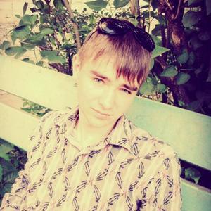 Саша, 26 лет, Кострома
