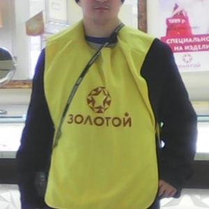 Василий, 35 лет, Азов