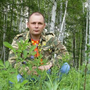 Алексей, 43 года, Зея