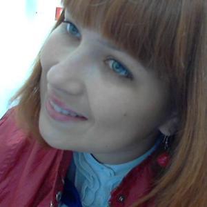 Танюшка , 36 лет, Отрадный
