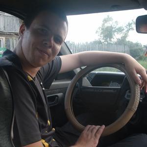 Павел, 26 лет, Краснотурьинск