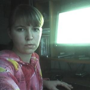 Кристина, 27 лет, Гагарин