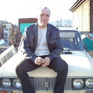 Владимир, 45 лет, Хилок
