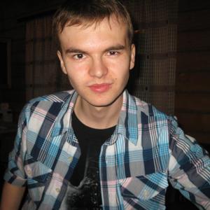 Денис, 26 лет, Янаул