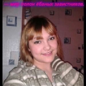 Эльмира, 25 лет, Соликамск