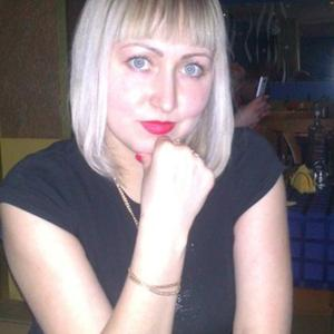 Екатерина, 35 лет, Кизел