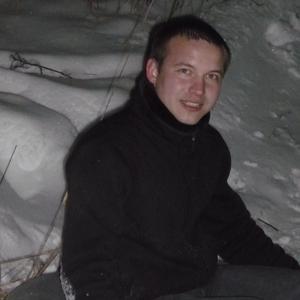 Илья, 30 лет, Павлово