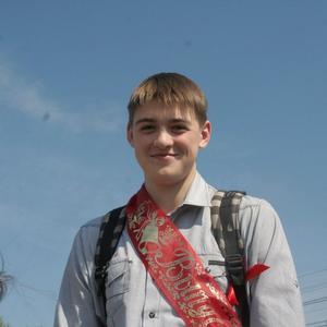 Ромка, 26 лет, Архангельск